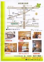 当社への地図