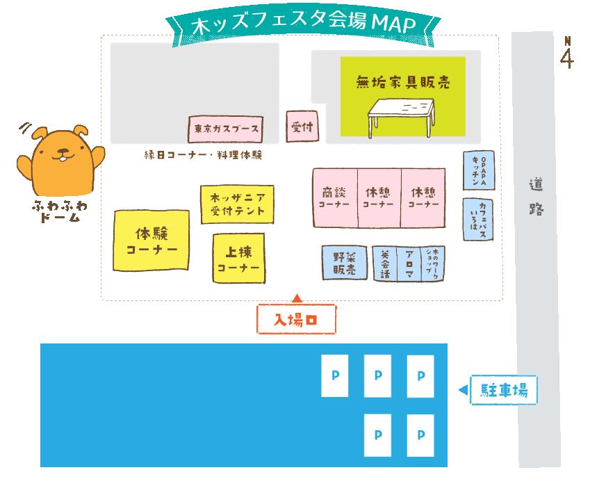kidsfes_map
