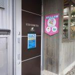 赤ちゃんの駅OPEN!~Baby Station Opened~